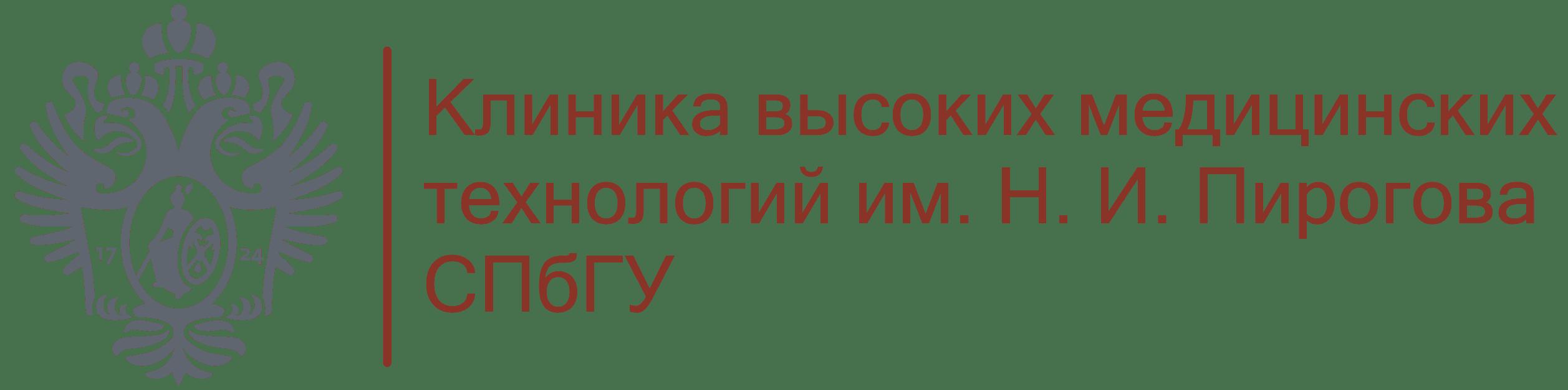 Вторичный гиперпаратиреоз - лечение, операция в СПб